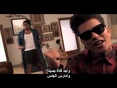 ترجمة أغنية الكسل برونو مارس Bruno Mars - The Lazy Song video