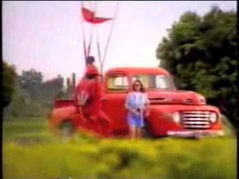 Gudang Garam merah 1990