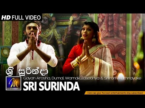 Sri Surinda - Gayan, Dumal & Shiromi | Official Music Video | MEntertainments