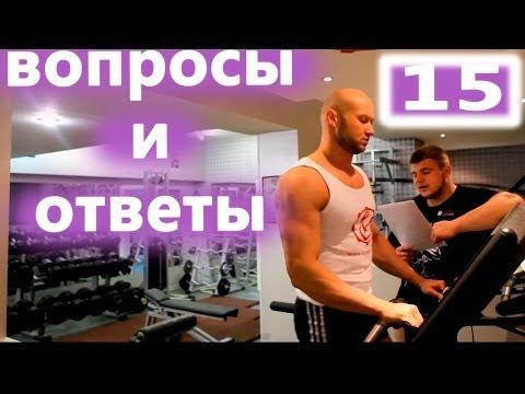Вопросы и ответы - 682. Юрий Спасокукоцкий. Вопросы и ответы _15_