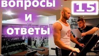 Вопросы и ответы - 682. Юрий Спасокукоцкий дает советы. Консультация