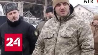 "Украинские силовики разоружили бойцов батальона ""Аскер"""
