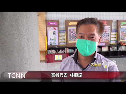 福興宮送測溫熱像儀 協助學校.警消防疫