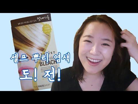 Self-Bleaching Hair on the Roots! (Korean)