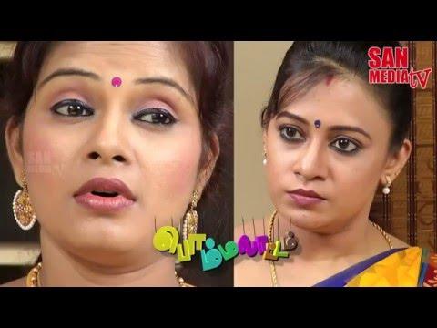 Sivam vijay tv serial 2014 toyota