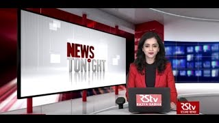 English News Bulletin – September 20, 2019 (9 pm)