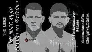 The MMA Vivisection  - UFC Shanghai: Bisping vs. Gastelum picks, odds, & analysis
