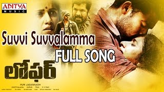 Suvvi Suvvalamma Full Song || Loafer Songs || Varun Tej, Disha Patani, Puri Jagannadh