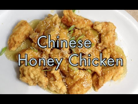 food honey garlic of honey chicken cooked in the chicken was very ...