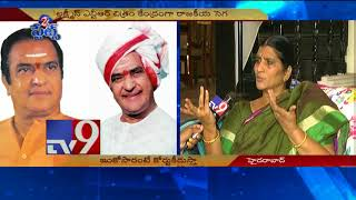 2 States Bulletin | Top News From Telugu States | 23-09-2017