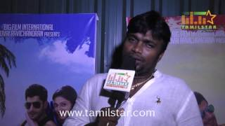 Deepan At Rajavin Parvai Raniyin Pakkam Movie Press Meet
