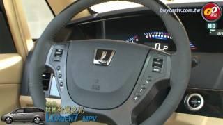 台灣之光Luxgen 7 MPV試駕報告-2