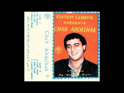 Cheb Abdelhak Lila Lila