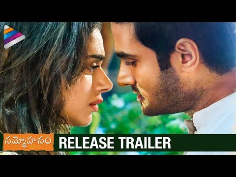 Sammohanam Release TRAILER | Sudheer Babu | Aditi Rao Hydari | #Sammohanam 2018 Latest Telugu Movie