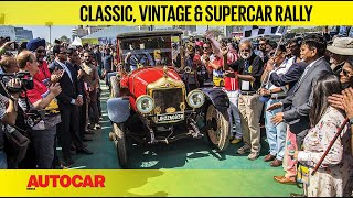 WIAA Centenary and 2019 Parx Supercar Rally | Feature | Autocar India