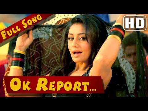 Ok Report Official Full Video Song - Jatt Airways - Mahek Chahal | Alfaaz | Padam video