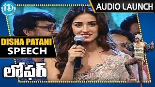 Actress Disha Patani Speech - Loafer Movie Audio Launch - Varun Tej || Puri Jagannadh