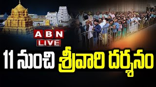 TTD YV Subba Reddy Press Meet LIVE | Tirumala Darshan Guidelines | ABN LIVE