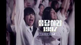 Trailer Reply 1997 2