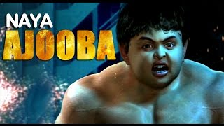 Naya Ajooba Hindi Movie