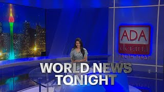 Ada Derana World News Tonight | 30th March 2021