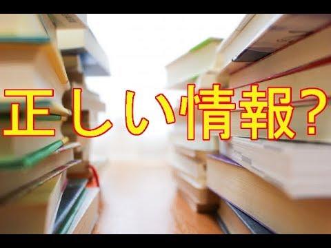 翻訳業界における正しい情報の取り方