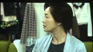 Trailer My Love, Madame Butterfly 3