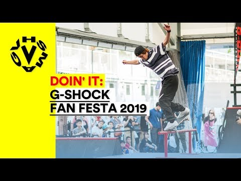 G-SHOCK FAN FESTA 2019 [VHSMAG]