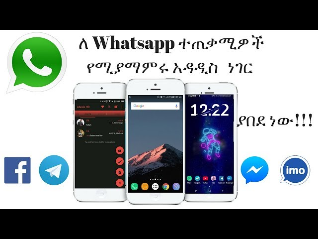 New Features For Whatsapp Users