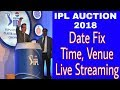 IPL AUCTION 2018: DATE FIXED, TIME, VENUE, LIVE STREAMING |