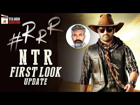 Jr NTR FIRST LOOK update | #RRR Movie | Ram Charan | SS Rajamouli | Keerthi Suresh | Telugu Cinema