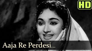 Watch Lata Mangeshkar Aaja Re Pardesi video