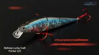 Lucky Craft Pointer 125 ~3 Jointed~ underwater (под водой)