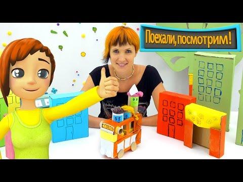 Поделки своими руками для детей - Детская Площадка из бумаги