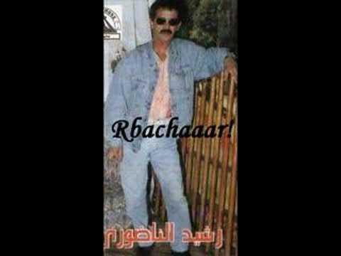 Rachid Nadori - Rbachaaaar!
