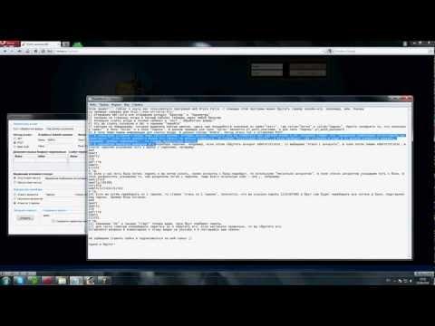 Брут аккаунтов серверов wow pw lа2 с помощью Web Brute Force (WBF). пресс т