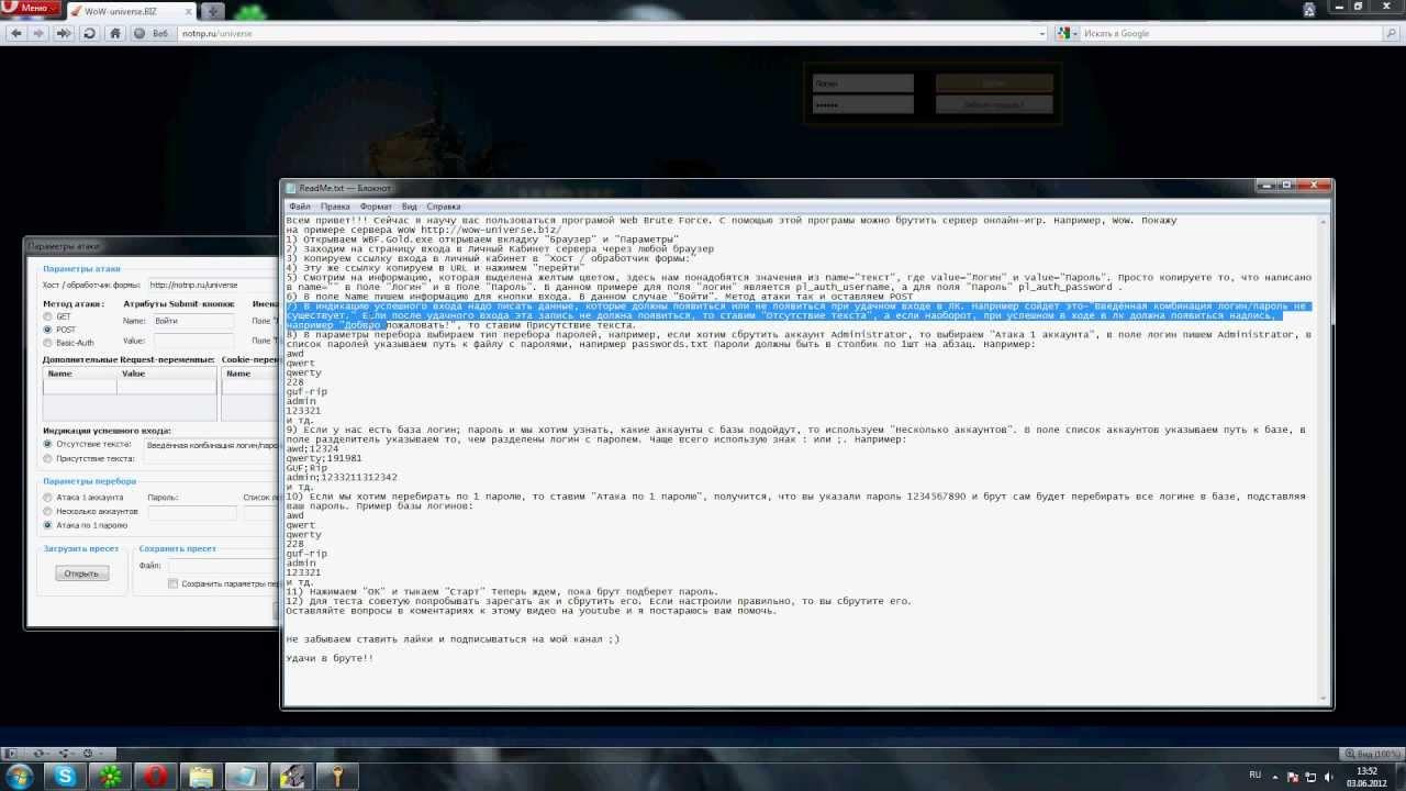 Баг rust. Как узнать внешний IP. Delphi урок 1. Как взломать Perfect Worl
