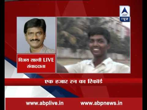 Mumbai school cricketer Pranav Dhanawade makes new record of 1000 runs
