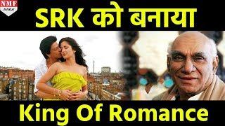 download lagu कहानी उस Director की जिसने Shahrukh को बनाया King gratis