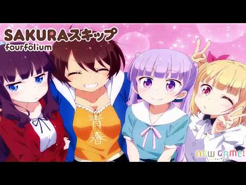 NEW GAME! OP FULL「SAKURAスキップ」
