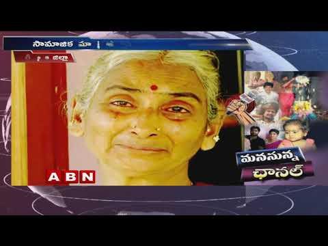 ABN చొరవతో ఫలించిన తల్లితండ్రుల మూడేళ్ళ నిరీక్షణ | Missing Son's Phone Call to Parents | ABN Telugu
