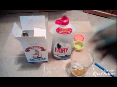 Как сделать жвачку для рук все рецепты 532