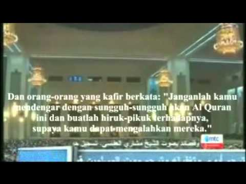 Sangat Menyentuh, Imam & Jama'ah Menangis Saat Shalat (indonesia Translation) video