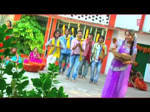 Hum Tohse Puchhi Bhauji Bhojpuri Chhath Songs [full Song] Daras Dekhava Ae Deenanath video