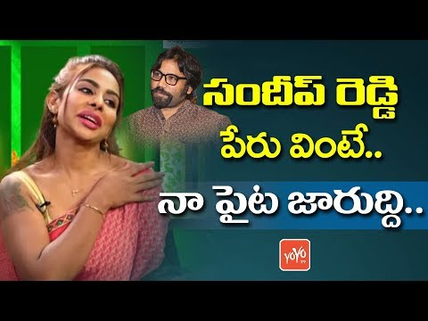 Actress Sri Reddy About Arjun Reddy Movie Director Sandeep Reddy | Tollywood | YOYO TV Channel