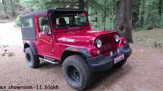 Mahindra Thar|| Mahindra Thar  Full Review||Mahindra Thar 2019 || By surprise box #india #mahindra