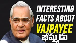 Atal Bihari Vajpayee | Take a Look at His Journey till Now | Promo - Watch Exclusive