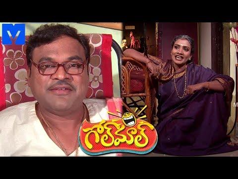 Golmaal Comedy Serial Promo - Coming Soon - Vasu Inturi,Jabardasth Sunny
