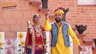Wadhawo Gavari Ro Nand Ganesh | Mafaram Parajapti | Ganesh Chaturthi Song 2017