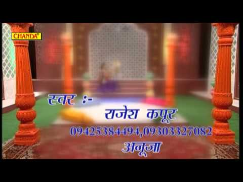 Pagli Kanha Ki  Start video